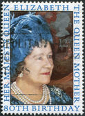 Postage stamps, illustration — Photo