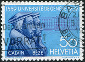 SWITZERLAND - CIRCA 1959: A stamp printed in Switzerland, depicts Jean Calvin, Theodore de Beze and University of Geneva, circa 1959 — Stock Photo