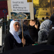 Stock Photo: Al-Quds Day. Demonstrations against Israel, and its control of Jerusalem. Solidarity with Palestinian