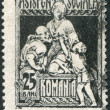Stock Photo: ROMANI- CIRC1921: stamp printed in Romania, shows Charity, circ1921