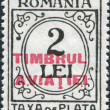 Stock Photo: ROMANI- CIRC1931: stamp printed in Romania, Postage Due Stamps