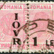 Stock Photo: ROMANI- CIRC1931: stamp printed in Romania, Postage Due Stamps (overprint IOVR), circ1931
