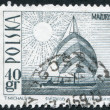 POLAND - CIRCA 1966: A stamp printed in the Polish, is depicted Amethyst yacht on Masurian Lake, circa 1966 — Stock Photo