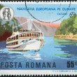 "ROMANIA - CIRCA 1977: A stamp printed in the Romania, shows the pleasure boat ""Karpaty"" on the river Danube, near Cazane, circa 1977 - Stock Photo"
