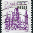 POLAND - CIRCA 1981: A stamp printed in the Polish, is depicted Gdansk (Danzig) in 1652, copper engraving Johannes Bass (overprint 1989), circa 1981 - Stock Photo