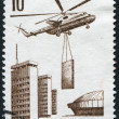 POLAND - CIRCA 1977: A stamp printed in the Poland, represented agricultural aircraft PZL-106 Kruk (Raven) flying over the woods, circa 1977 — Stock Photo