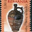 ROMANIA - CIRCA 2005: A stamp printed in the Romania, shows the Curtea de Arges, Arges, circa 2005 — Stock Photo