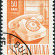 ROMANIA - CIRCA 1968: A stamp printed in the Romania, shows the rotary telephone, circa 1968 — Stock Photo