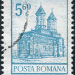 ROMANIA - CIRCA 1972: A stamp printed in the Romania, shows the Church of the Epiphany, Iasi, circa 1972 - Stock Photo