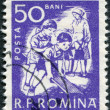 Royalty-Free Stock Photo: ROMANIA - CIRCA 1960: A stamp printed in the Romania, depicts Nursery, circa 1960