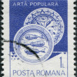 ROMANIA - CIRCA 1982: A stamp printed in the Romania, shows Ceramic plate, from Radauti, circa 1982 — ストック写真