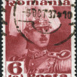 Royalty-Free Stock Photo: ROMANIA - CIRCA 1935: A stamp printed in the Romania, shows the King of Romania, Carol II, circa 1935