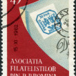 ROMANIA - CIRCA 1962: A stamp printed in the Romania, dedicated to the 100th anniversary of the Romanian postal stamp, circa 1962 — Stock Photo #12362831