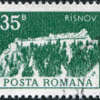 ROMANIA - CIRCA 1973: A stamp printed in the Romania — Stock Photo