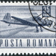 ROMANI- CIRC1968: stamp printed in Romania — Foto Stock #12362908