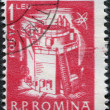 ROMANIA - CIRCA 1960: A stamp printed in the Romania — Stock Photo