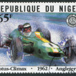 REPUBLIC OF NIGER-CIRCA 1981: Postage stamps printed in the Republic of Niger, dedicated to the 75 th anniversary of the Grand Prix of France - Stock Photo