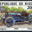 REPUBLIC OF NIGER-CIRCA 1981: Postage stamps printed in the Republic of Niger, dedicated to the 75 th anniversary of the Grand Prix of France — Stock Photo #12362952