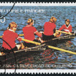 S. TOME E PRINCIPE - CIRC1977: stamp printed in S. Tome e Principe, dedicated to 60th anniversary of RussiOctober Revolution, Rowing, circ1977 — Stock Photo #12362957