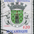 Stock Photo: PORTUGAL - CIRC1961: stamp printed in Portugal, emblem of province of Nampul(overprint Mozambique), circ1961