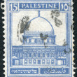 PALESTINE-CIRCA 1932: A stamp printed in the Palestine, shows The Dome of the Rock, circa 1932 — Stock Photo