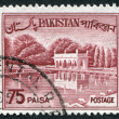 Pakistan - CIRCA 1962: A stamp printed in the Pakistan — Stock Photo