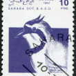 SAHARA - CIRCA 1992: A stamp printed in Sahrawi Arab Democratic Republic (SADR) - Foto de Stock  