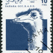 SAHARA - CIRCA 1992: A stamp printed in Sahrawi Arab Democratic Republic (SADR) — Stock Photo #12363291