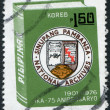 Stock Photo: PHILIPPINES - CIRC1976: stamp printed in Philippines, is dedicated to 75 th anniversary of National Archives, circ1976