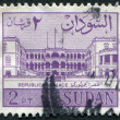 SUDAN - CIRCA 1962: A stamp printed in the Sudan - Stock Photo