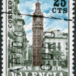 SPAIN (VALENCIA) - CIRCA 1978: A stamp printed in Spain (Valencia), shows the Church of Santa Catalina, circa 1978 — Stock Photo