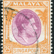 SINGAPORE - CIRCA 1948: Postage stamps printed in Singapore, depicts King George VI, circa 1948 — Stock Photo