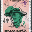 RWANDA - CIRCA 1978: A stamp printed in the Rwanda - Stock Photo