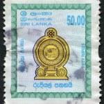SRI LANKA - CIRCA 2007: A stamp printed in the Sri Lanka shows a national symbol (Coat of Arms), circa 2007 — Stock Photo