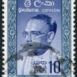 Stock Photo: CEYLON - CIRC1960: stamp printed in Ceylon, shows Prime Minister Bandaranaike, circ1960