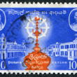 Stock Photo: CEYLON - CIRC1959: stamp printed in Ceylon, depicted Institution of PirivenUniversities, circ1959