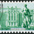 Royalty-Free Stock Photo: RUSSIAN-CIRCA 2003: A stamp printed in the Russian Federation
