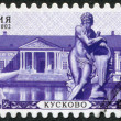 Stock Photo: RUSSIAN-CIRC2002: stamp printed in RussiFederation, represented Kuskovo, circ2002