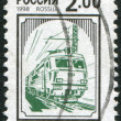 Stock Photo: RUSSIAN-CIRC1998: stamp printed in RussiFederation, shows train, circ1998