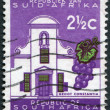 ������, ������: SOUTH AFRICA CIRCA 1961: A stamp printed in the South Africa