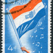 SOUTH AFRICA-CIRCA 1960: A stamp printed in the South Africa - Stock Photo