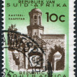 Постер, плакат: SOUTH AFRICA CIRCA 1961: A stamp printed in the South Africa