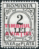 ROMANIA - CIRCA 1931: A stamp printed in the Romania, Postage Due Stamps — Stock Photo