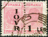 ROMANIA - CIRCA 1931: A stamp printed in the Romania, Postage Due Stamps (overprint IOVR), circa 1931 — Stock Photo