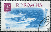 ROMANIA - CIRCA 1962: A stamp printed in the Romania, dedicated to water sports, shows the race for motorboat (speedboat), circa 1962 — Stock Photo