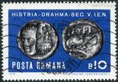 Rumania - alrededor de 1970: un sello impreso en la rumania, muestra el dracma de histria, circa 1970 — Foto de Stock