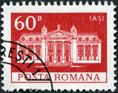 ROMANIA - CIRCA 1973: A stamp printed in the Romania, shows the Iasi National Theatre, circa 1973 — Stock Photo