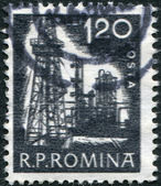 ROMANIA - CIRCA 1960: A stamp printed in the Romania, shows the derrick, circa 1960 — Stock Photo
