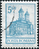 ROMANIA - CIRCA 1972: A stamp printed in the Romania, shows the Church of the Epiphany, Iasi, circa 1972 — Stock Photo
