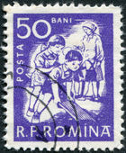 ROMANIA - CIRCA 1960: A stamp printed in the Romania, depicts Nursery, circa 1960 — Stock Photo